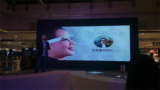 湖南步步高首发上百款智能家电 引领科技新生活