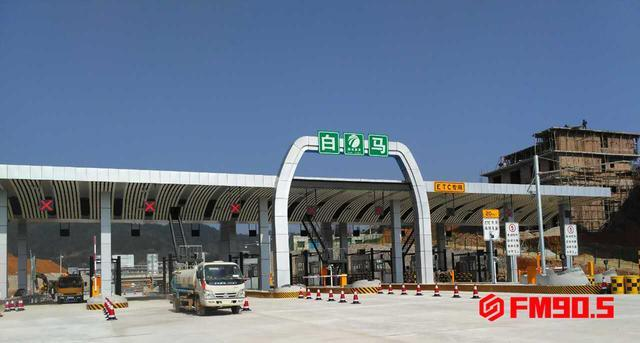 G55二广高速娄底白马收费站正式开通 设8车道