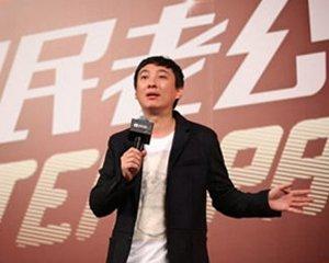 半年财富缩水2.8亿 王思聪投资玩砸了吗