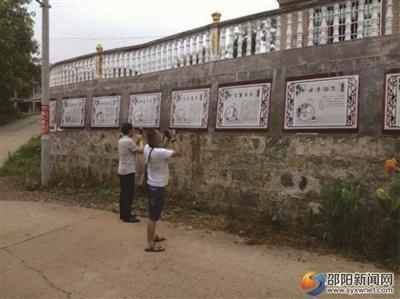 """邵阳有个""""大学""""村 高考40年出了500名大学生"""