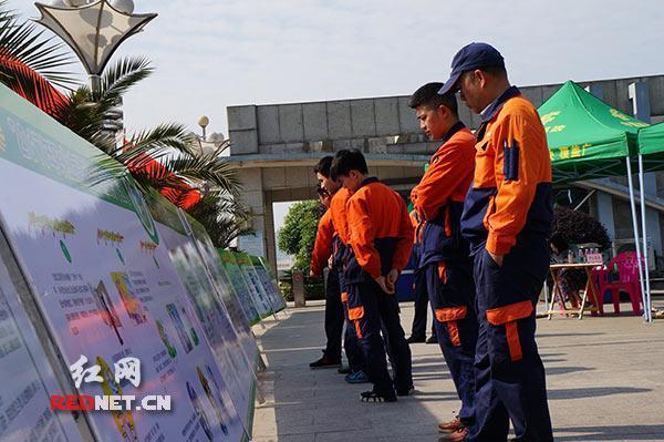 健康中国:湘潭开展《职业病防治法》宣传周活动