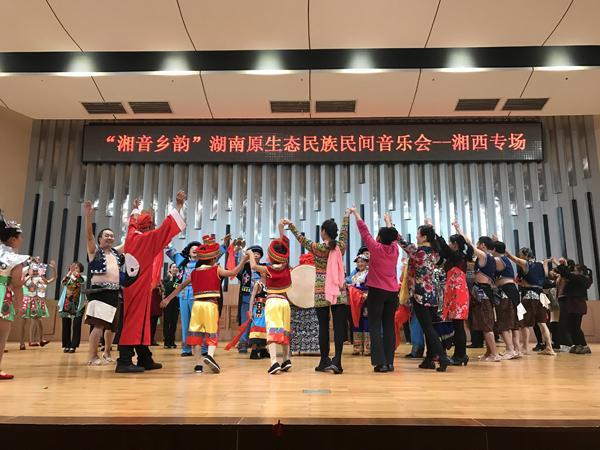 """湖南举办原生态民族民间音乐会""""湘西专场"""""""