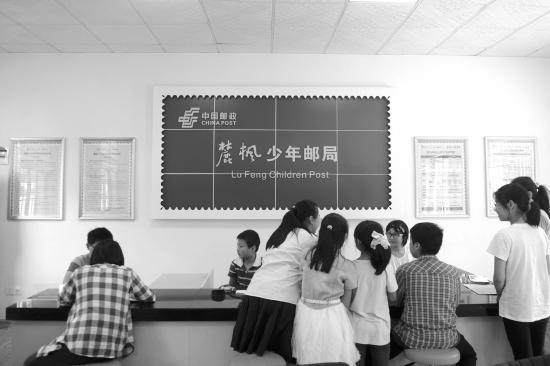 长沙小学邮局竞选12岁小学生开业后当局长少年试卷编科学考图片