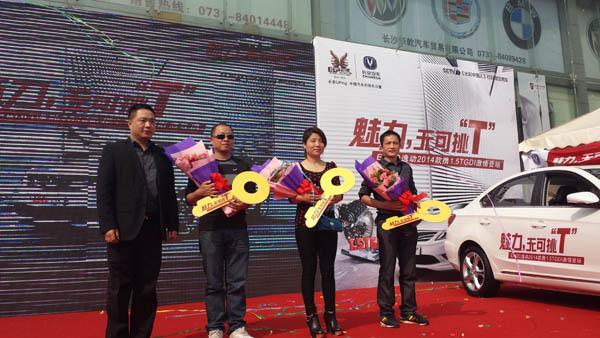 2014款逸动携1.5T湖南上市 售价6.99万