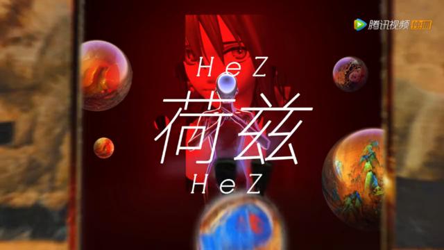 虚拟偶像遇见国宝:荷兹新歌重新演绎《千里江山图》