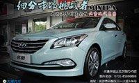 细分市场挑战者 大湘汽车到店实拍北京现代名图