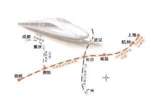 线路图-明年底从长沙高铁4小时到杭州 9小时到昆明图片