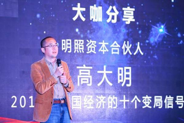 汇聚国内外创新创业生态 三一众创三湘汇亮相珠海