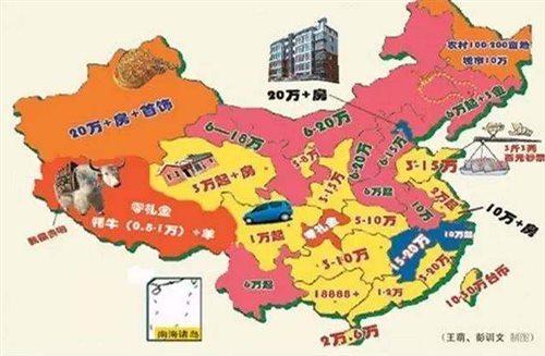 北方爱中式风 南方选奢华风 中国彩礼地图装修攻略