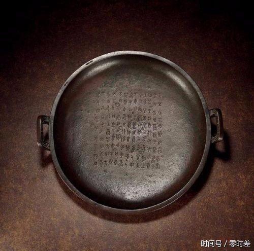 """史上最贵""""平底锅"""" 西周兮甲盘成交逾2.1亿"""