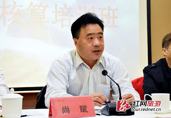 """湖南举行旅游产业增加值培训 """"明明白白""""奔万亿"""