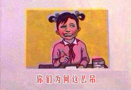 刘医生第166期:土豪,请用钱猛砸我的脸