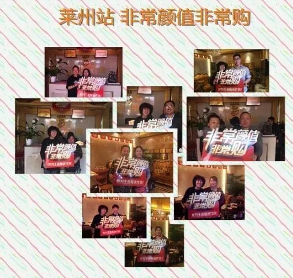 """王者陶瓷""""非常颜值非常购""""之莱州&南宁站"""
