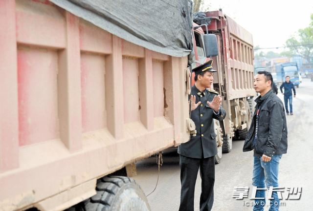 上千台砂石车将撤离107国道长沙天心段