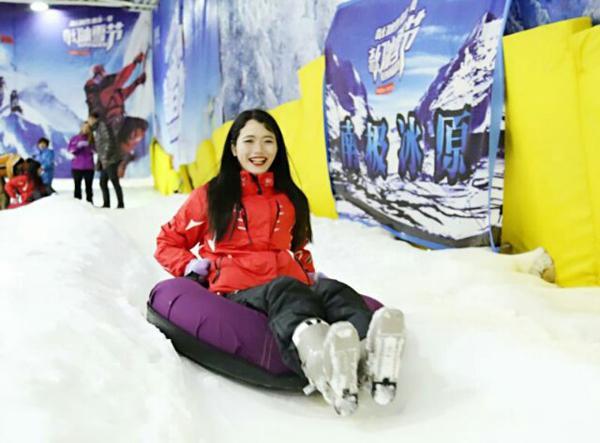"""""""奇幻冰雪节""""现场图片"""