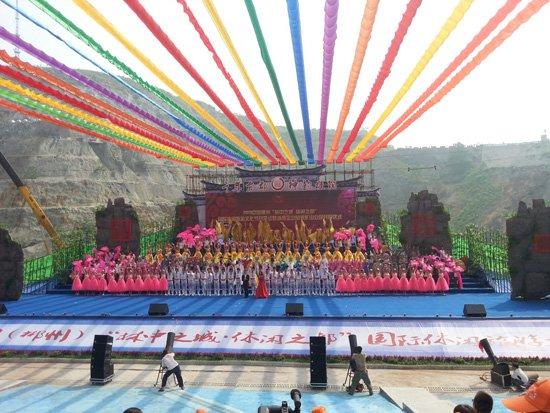 郴州林中之城 休闲之都休闲旅游文化节举行