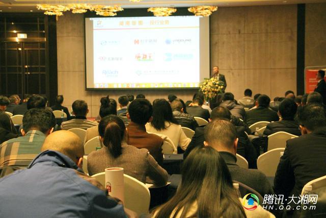 湖南私募机构共话行业政策与趋势 促进健康发展