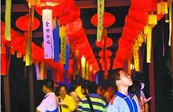 春节假期已溜走 元宵活动看过来