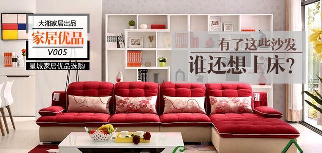 【家居优品】有了这些沙发 谁还想上床