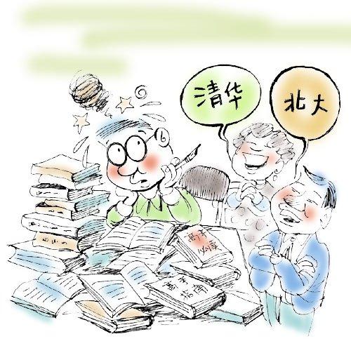 邵阳一小学生跳楼 母亲称孩子压力大想逃避考; 调查显示近七成北京图片