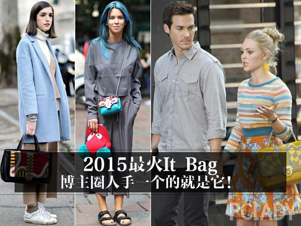 It Bag;博主;潮人;时尚买手;包;手袋;Pa