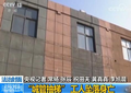 """郑州涉事城管单位首次回应:""""撤梯""""是为登记保存"""