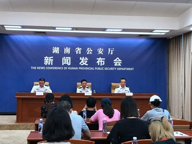 湖南推出具体政策 解决9类无户口人员落户问题