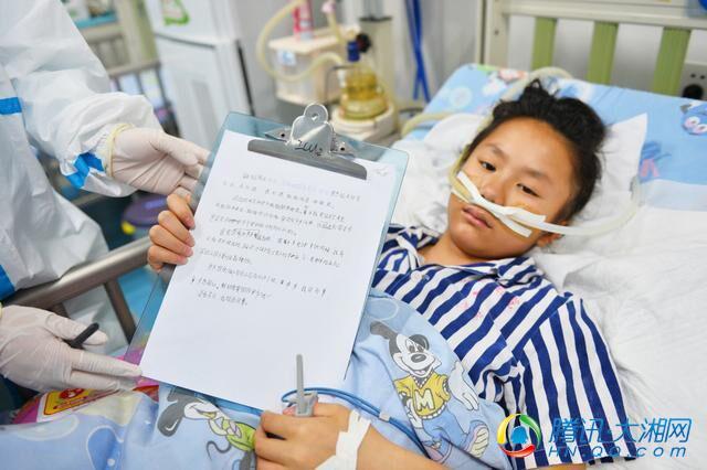 全国首例人感染H5N6患儿在湖南省儿童医院隔离治疗