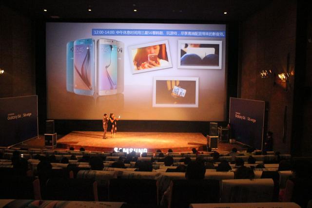 三星Galaxy S6本月17日全面上市  长沙预购享惊喜