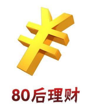 福利小理_小理策谈08期
