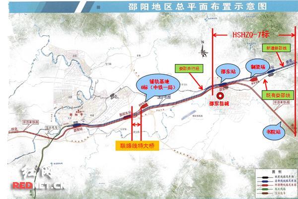 怀邵衡铁路2018年通车 邵东至广东时间将大减