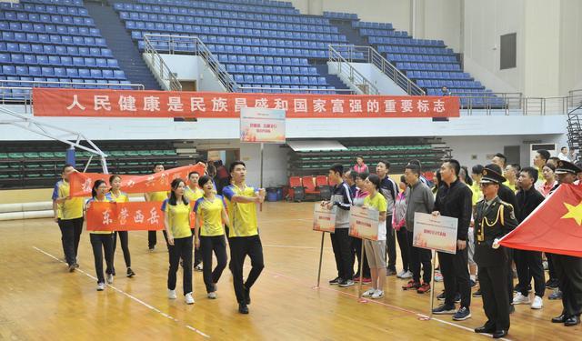 光大集团驻湘企业举办气排球比赛 弘扬精神风貌
