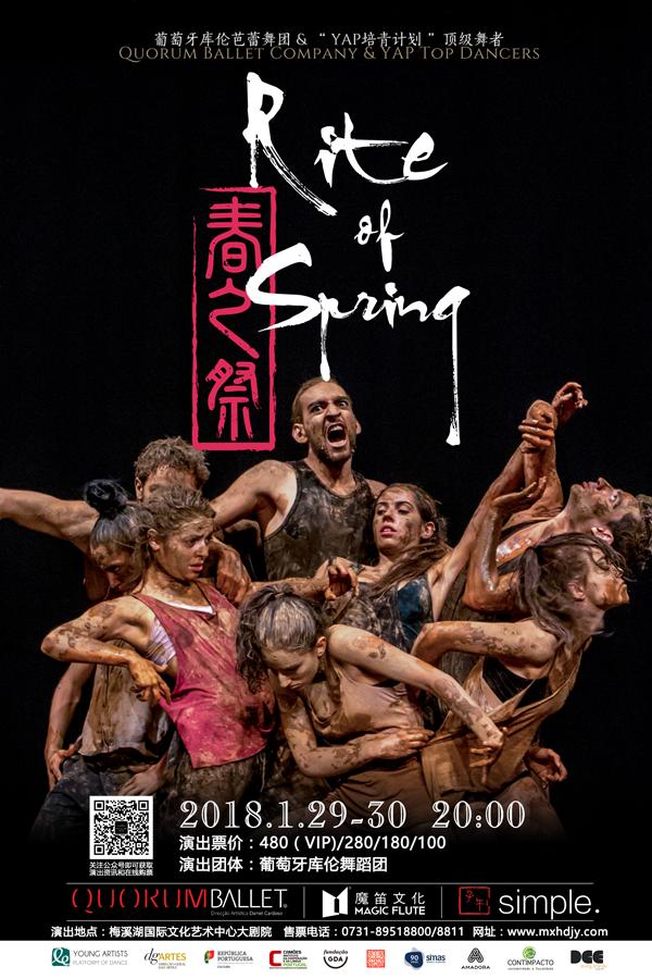 梅溪湖国际文化艺术中心大剧院跨年演出季启幕