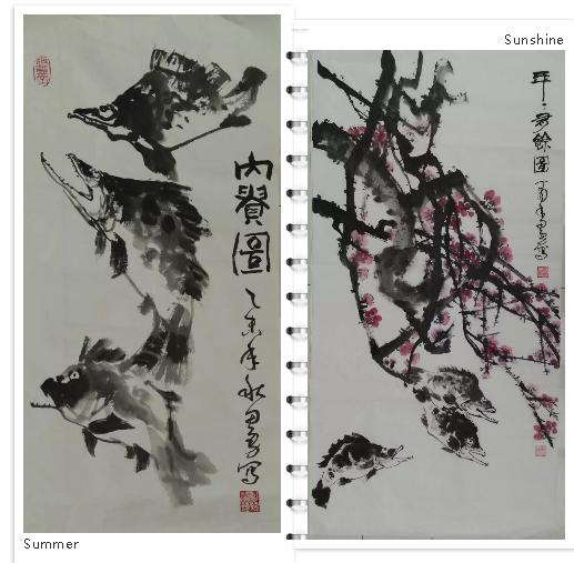 画美学田勇领略上书一画现场亲临名家情趣的绳艺术哪里双塔山衣卖图片