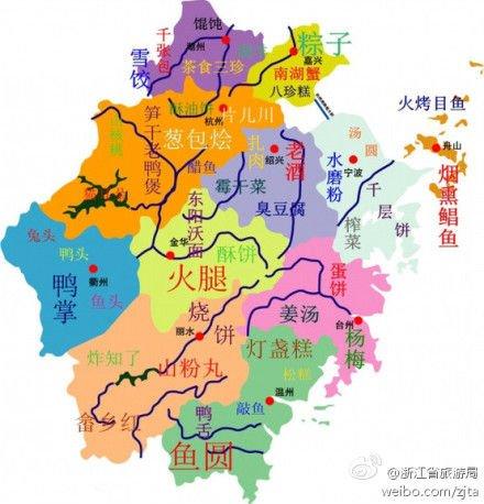 中国地图高清版大图_中国地图全图各省各市下 260x230 - 13kb - jpeg