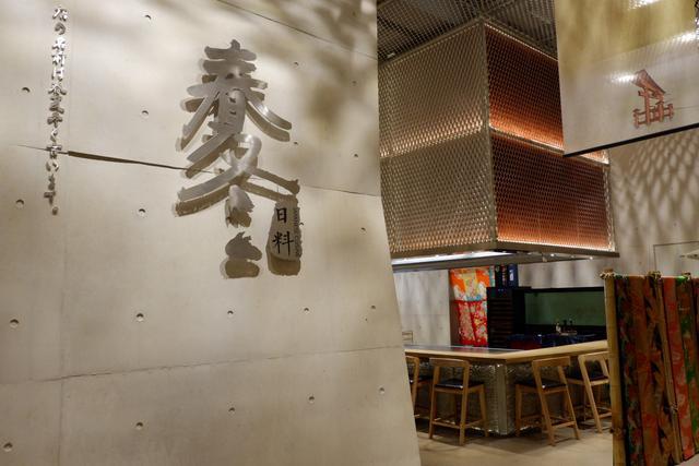 艺术馆里的高级隐藏餐厅