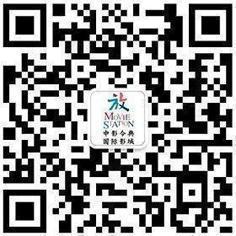 爱看团260期:抢中影今典《中国推销员》观影券