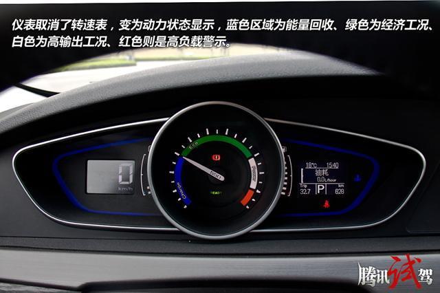 试驾上汽荣威550插电混合动力车 环保标签高清图片