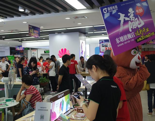 9月10日东塘通程电器升级启幕 25万元机器人备受关注