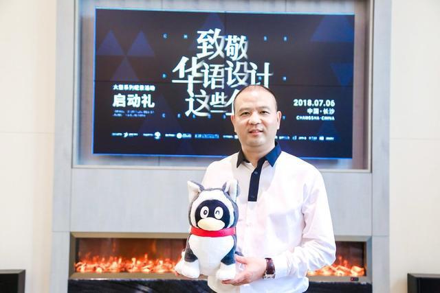 正确的选择 不懈的努力——专访艾迪尔国际家居董事长肖军华