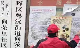 市民注意!衡阳城区将投放70吨溴鼠灵