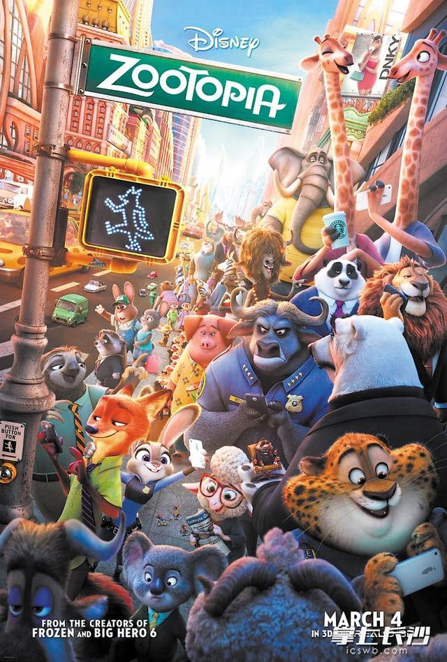 《疯狂动物城》成最卖座动画片,全国电影市场增长迅速,长沙却有点不温