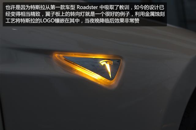 [新车实拍]特斯拉MODEL S实拍 高科技豪车
