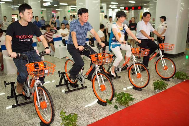 长沙地铁联手摩拜等4家共享单车企业抓停车管理