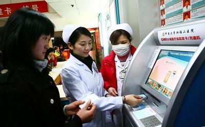 湘雅二医院预约挂号全攻略