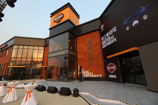 长沙哈雷戴维森授权经销商店盛大开幕