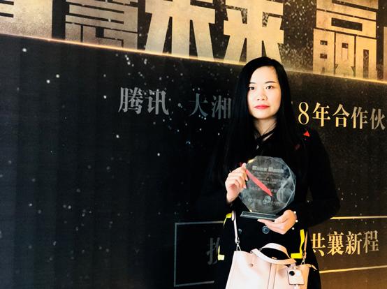 2017年度腾讯大湘网影响力家居品牌:荣耀湖湘 聚力前行