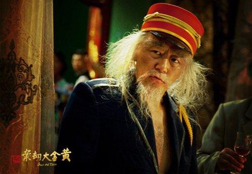 《黄金大劫案》:郭涛将疯狂进行到底