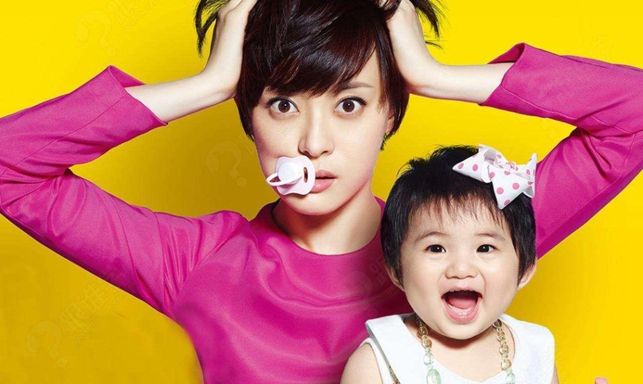 网友疑问:到底该不该辞职做全职妈妈