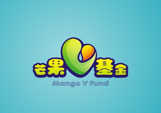 : 芒果v基金品牌视觉形象和文化创意产品设计-工业设计大赛社会化